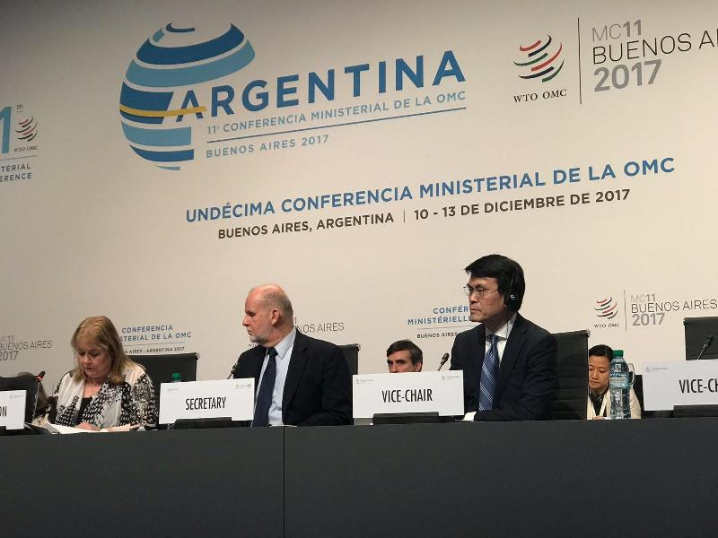 WTO conference ends without deal